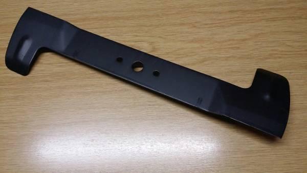 Rasenmähermesser 92 cm Mähwerk linksdrehend für Twin-Cut Rasentraktoren/ Aufsitzmäher RTCL 46 mit Windflügeln