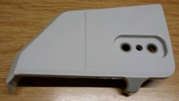 Bremsband für Kettenbremse für Stihl 023 MS 230 MS230