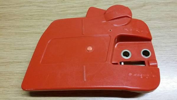 Handschutz passend zu Motorsäge Husqvarna 235 235E 236 236E 240 E Kettenbremse